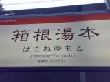 20070405045