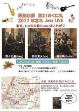 2017_live