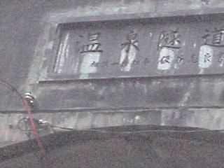 20070104b