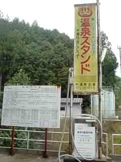 20070104c