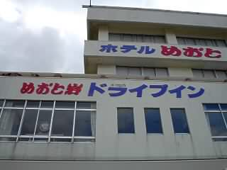 20070213d