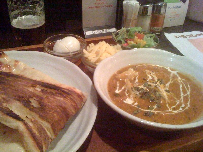 里芋と鶏挽肉のカレー